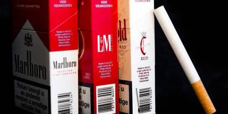 Мальборо сигареты с коноплей костра льна и конопли