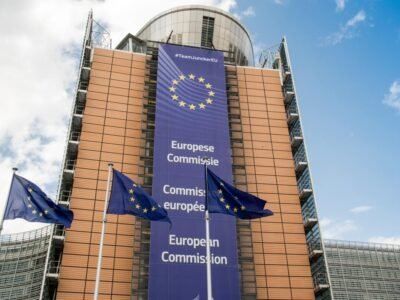 MEB کاسمیٹکس اور جلد کی دیکھ بھال کے لئے قانونی جزو کے طور پر یورپی کمیشن کے ذریعہ منظور شدہ