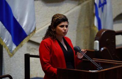 Az izraeli ellenzéki párt vétójogot alkalmaz a kannabisz dekriminalizálása ellen