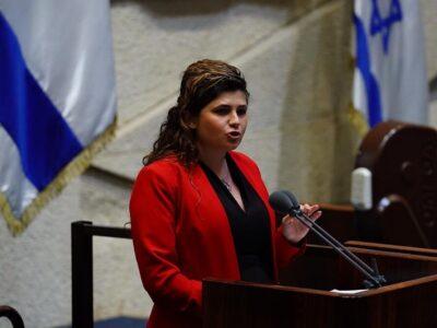 Israëlische Oppositiepartij Gebruikt Veto Recht Tegen Decriminalisering Van Cannabis
